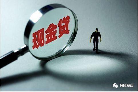 【追蹤報道 現金貸背后隱藏的高價意外險】意外險有哪些