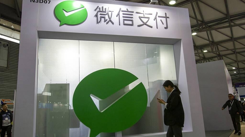 腾讯金融完成交接棒,香港虚拟银行究竟是个什么存在?