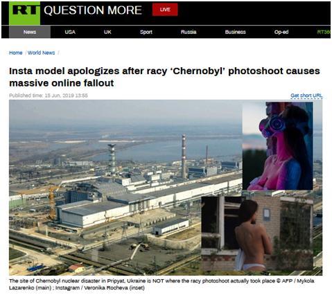 模特核电站不雅照 不雅照为那般?