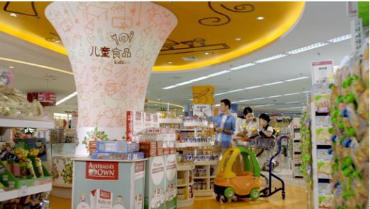孩子王携手全国**婴童品牌亮相2019沈阳孕婴童博览会