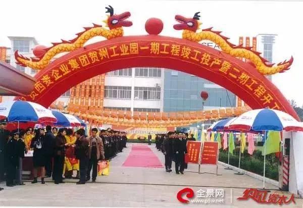 西麦食品谢庆奎:中国燕麦第一人的另类创业路