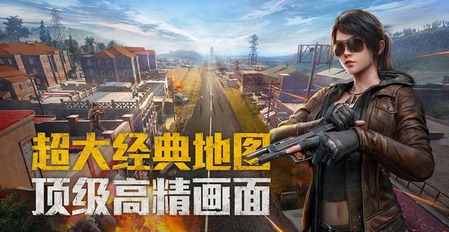 2019手游大排行,你玩的都是假游戏_绵阳网赚论坛