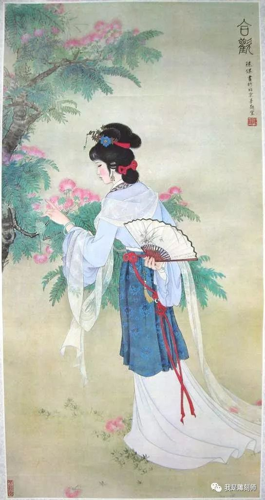 工笔仕女人物雕刻素描手稿画图片