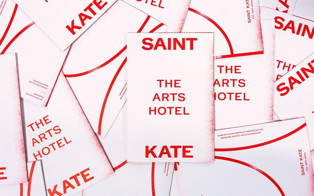 艺术酒店品牌形象设计