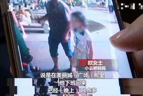 9岁女孩被醉酒父亲赶出家门,在外待了5天坚持不肯回家