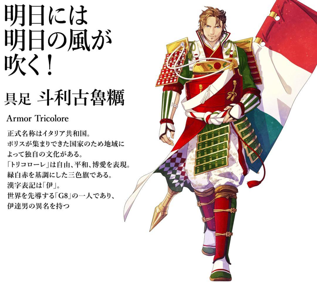 喜好:收纳 厌恶:紫外线 瑞士 翻译:身穿古罗马传承下来的红色衣服,是图片
