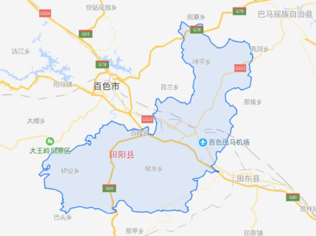 田阳县人口_广西田阳县辖区内旅游景点简介