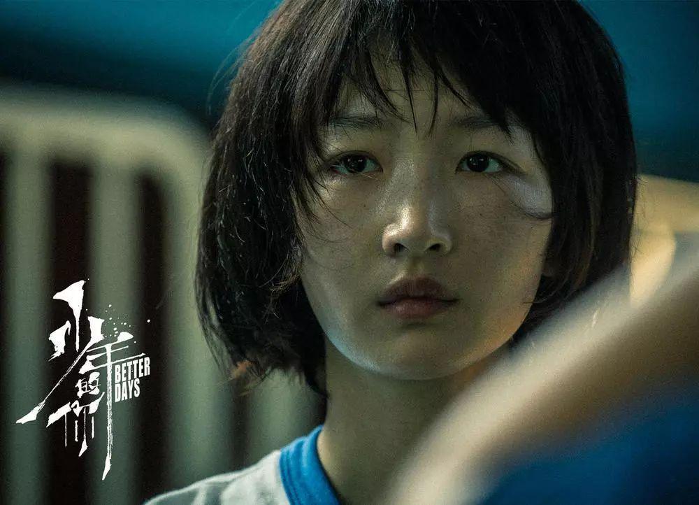 2019电影《少年的你》观后感_观《少年的你》有感随笔范文5篇