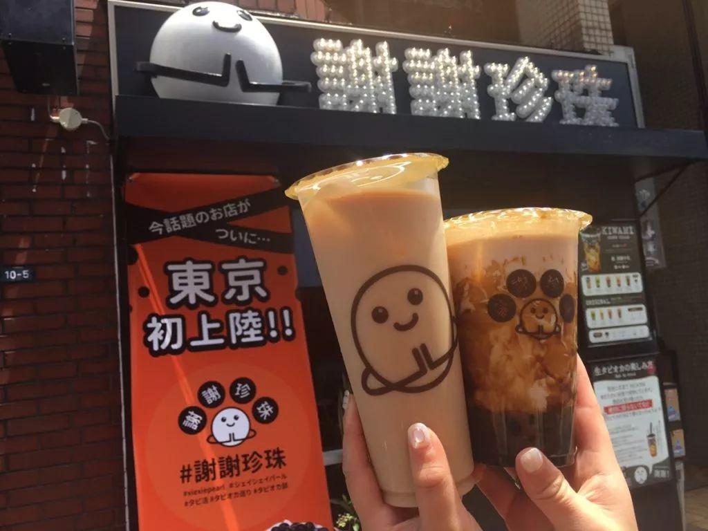 邻国日本掀起珍珠奶茶热潮,这回连黑帮都来帮着卖奶茶啦~