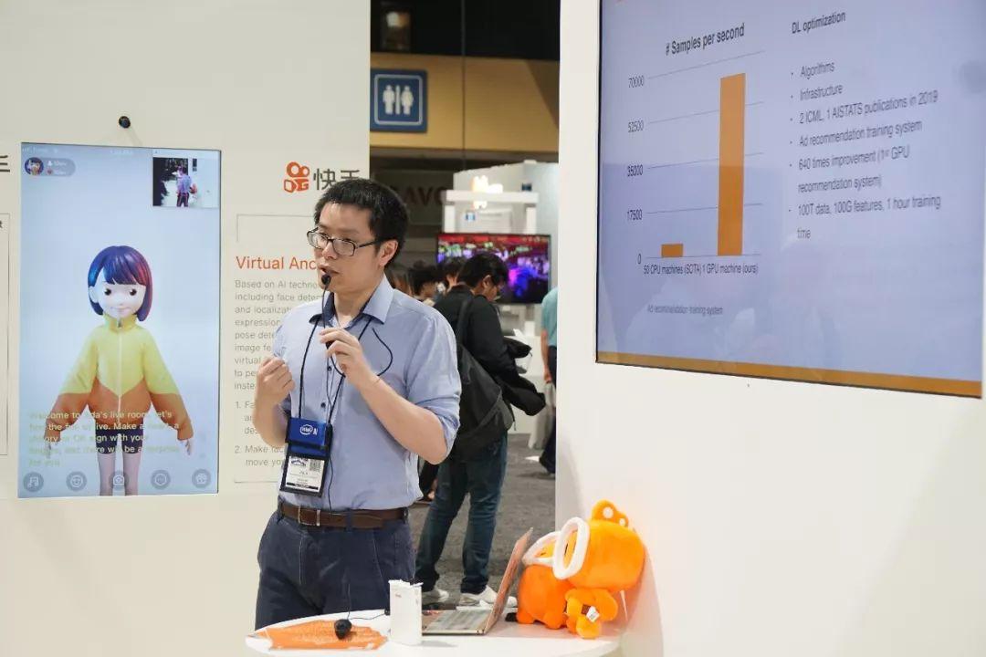 快手 AI 技术的践行者刘霁教授:构建扎实的 AI 基础能力,解决业务难题瓶颈
