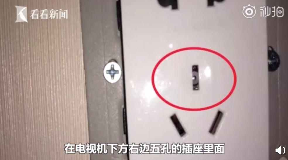 情侣住酒店发现针孔摄像头,酒店负责人:80%酒店都有_郑州