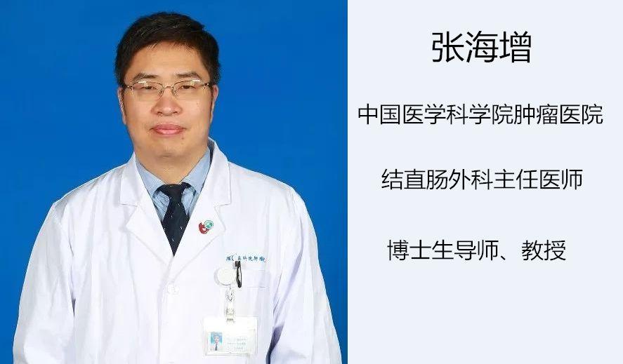 【健康情报局】胃肠间质瘤是癌症吗?