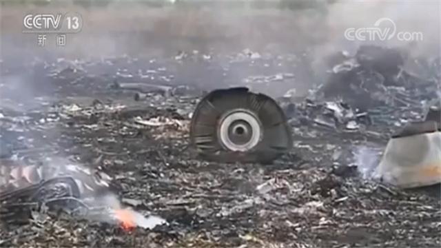 马航MH17遭俄罗斯导弹击落?致298人全部遇难!俄方这样