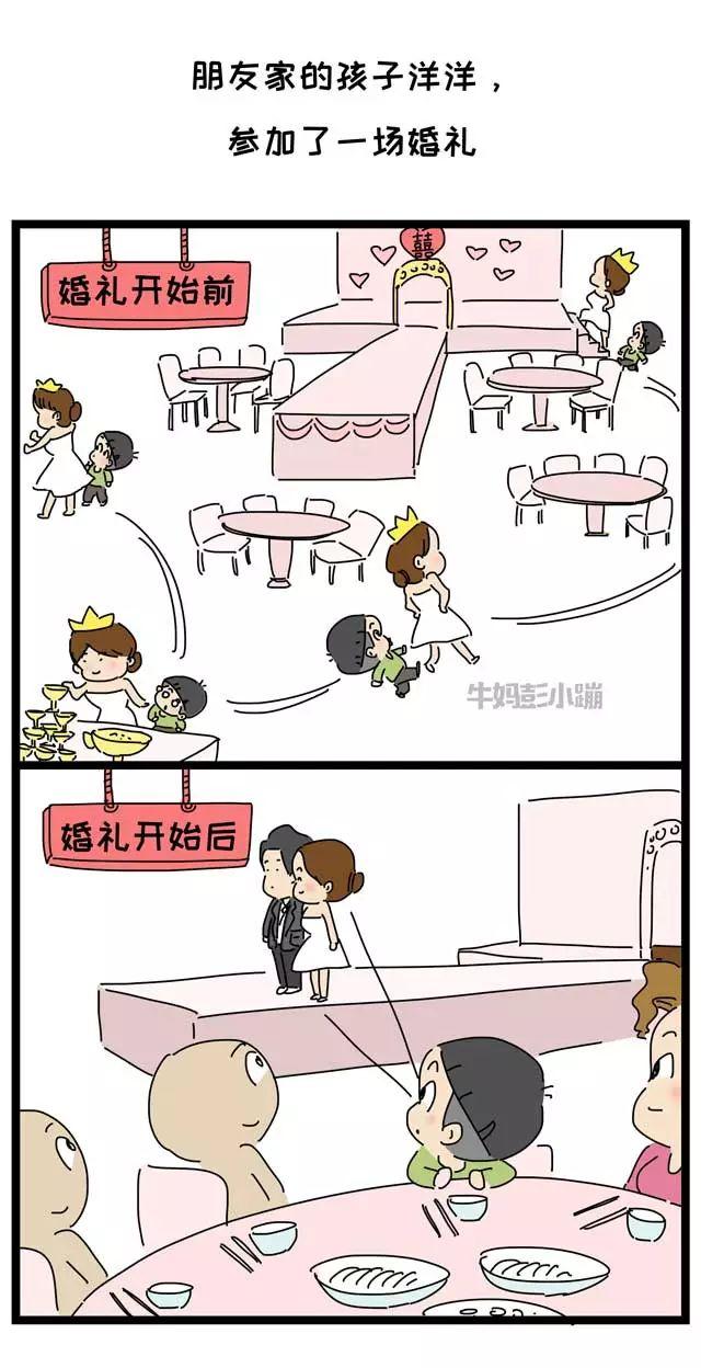 """【【漫画】""""等我长大了,要和妈妈结婚!""""】妈妈我长大了"""