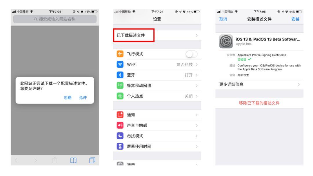 iOS 13 Beta 2 值得升级吗?_Apple