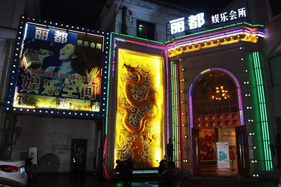 第一会所wuma_庐山市这家娱乐会所重装开业!一次触碰灵魂和点燃热情