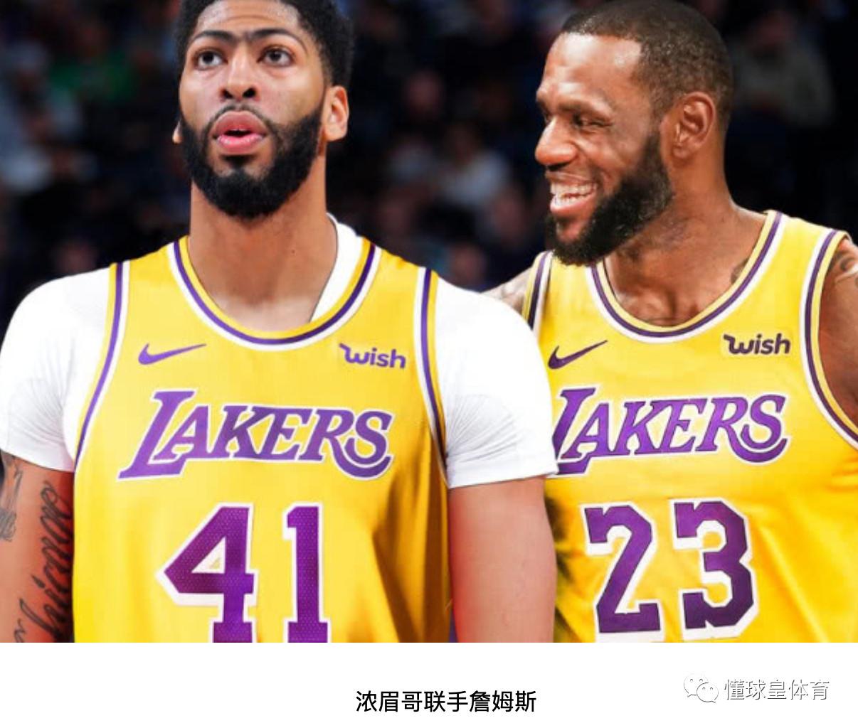 懂球皇体育:截至目前NBA今夏交易签约新闻汇总