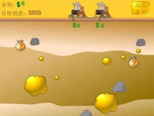 黃金礦工:沒想到游戲騙了我們這么多年!叼鉆石的不是豬!而是它