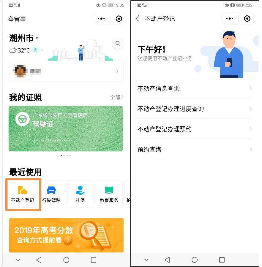 搜狐号系消息公布平台2019年6月28日