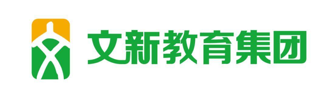 文新学堂:做优质教育,实现优质教育资源全国共享