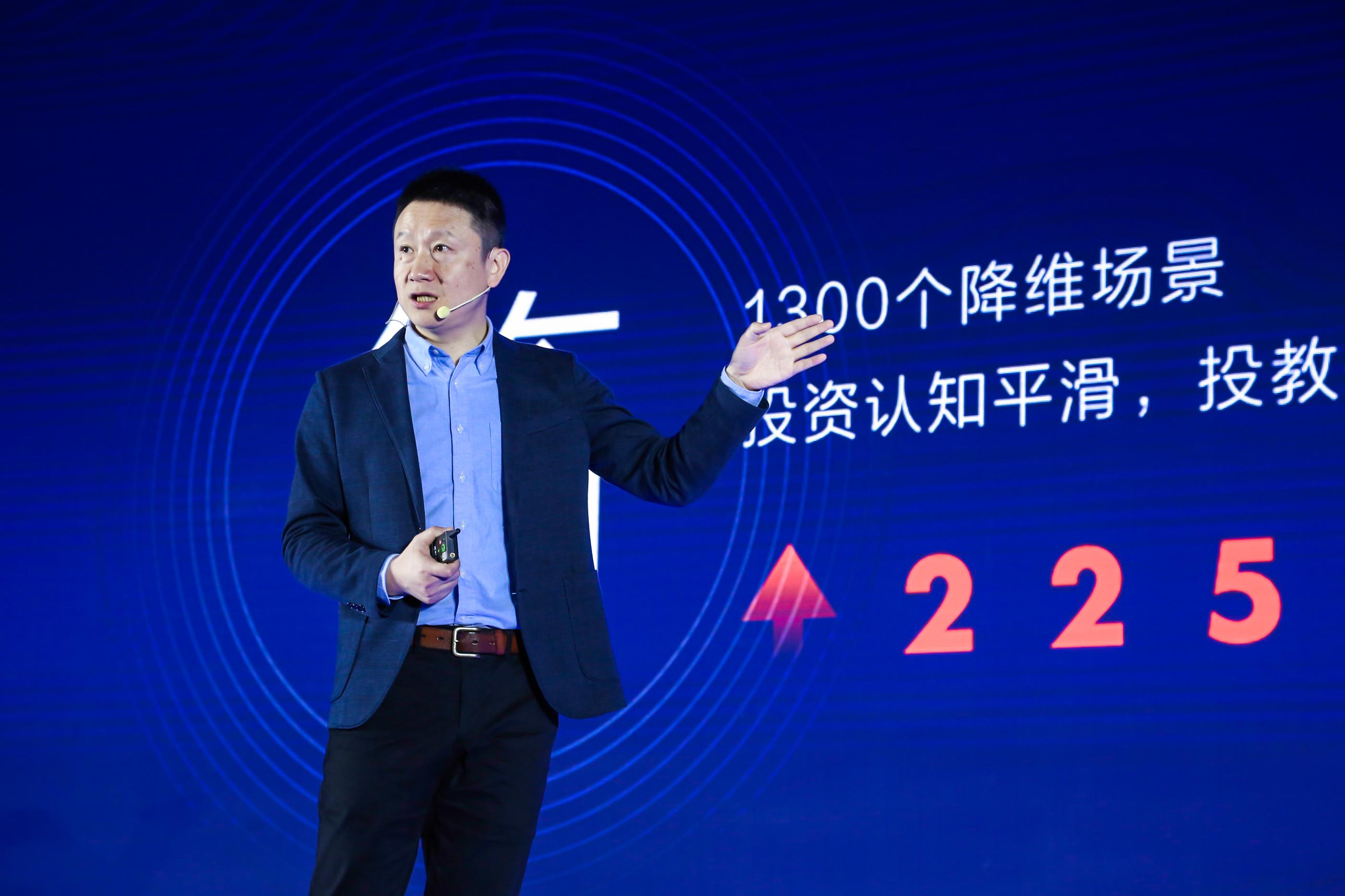 80家基金公司入驻支付宝 黄浩:AI让理财人货场重构_财富