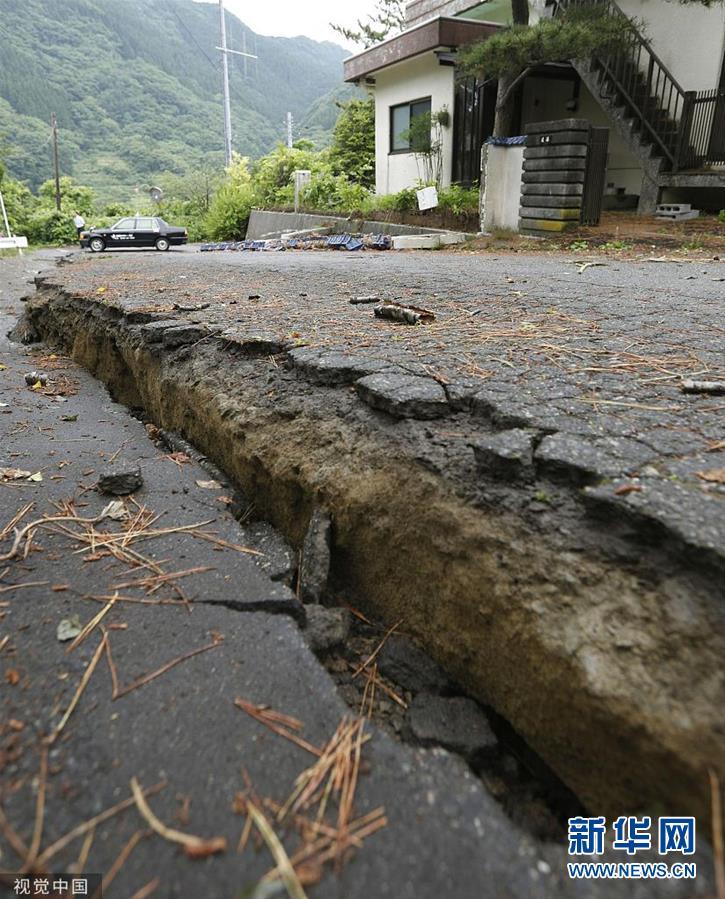 地震 山形
