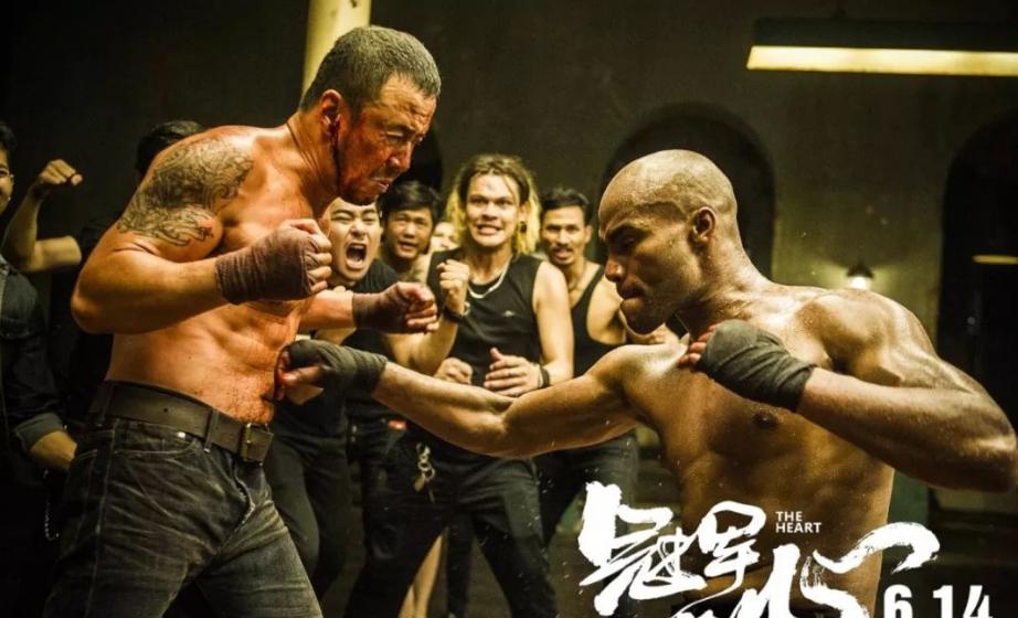 励志苦练肌肉,却没能像彭于晏那样翻盘,杨坤
