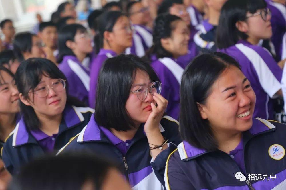 亚洲各国国旗囹�a�i)�aj_招远九中毕业典礼,太多的感动!视频和海量照片来了!