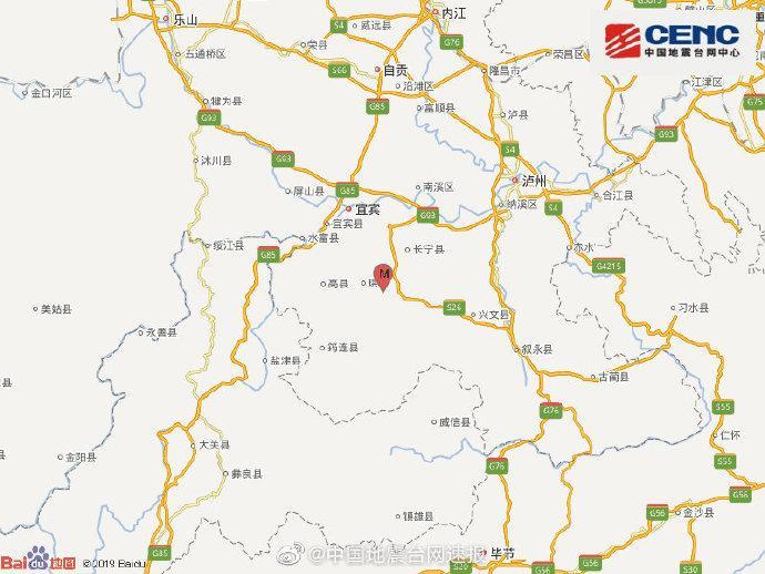 四川宜宾市长宁县发生3.4级地震 震源深度10千米_台网