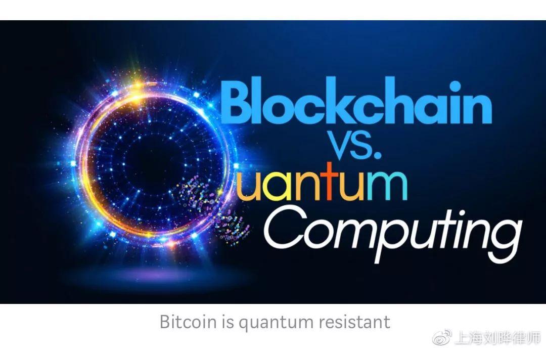 [CSW | 比特币与量子计算] 比特币吧