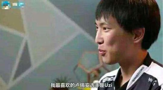 中信平台:MSI击败IG的TL战队在虎牙