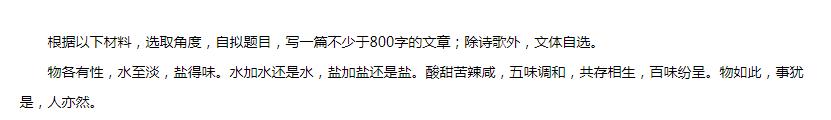 中国发布《高中改革方案》:2022年前从小学到高中实现8大变革!