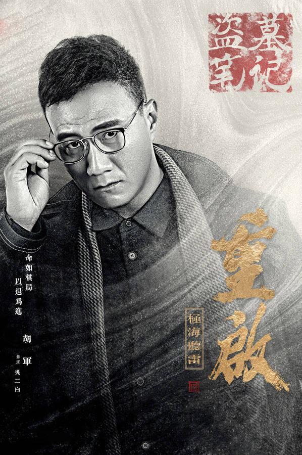 华美娱乐经典iP小道改编影视剧集!朱一龙、朱亚文
