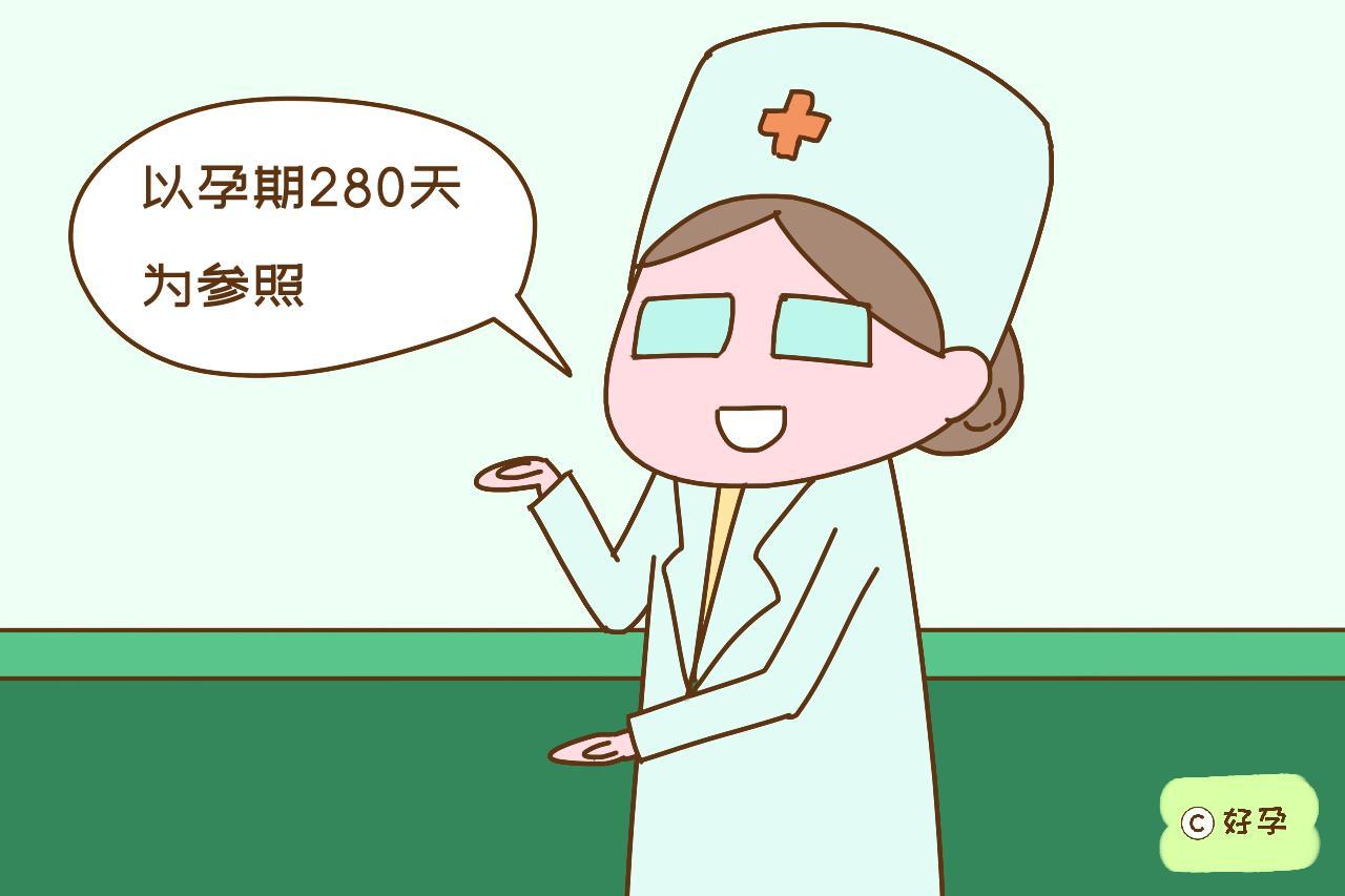 """胎儿在预产期出生,才算""""足月宝宝""""?傻傻分不清的孕妈要了解 胎儿足月"""