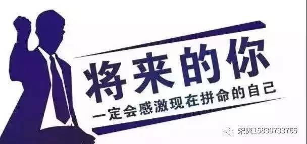 【大唐明升处事】学历教育的主要性他不得不看的一篇著作!