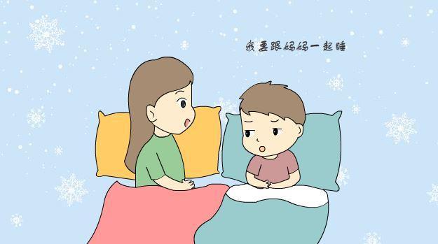 """为什么""""儿大要避母""""?这其中的原因,当妈的别不重视 儿大了也要避母吗"""