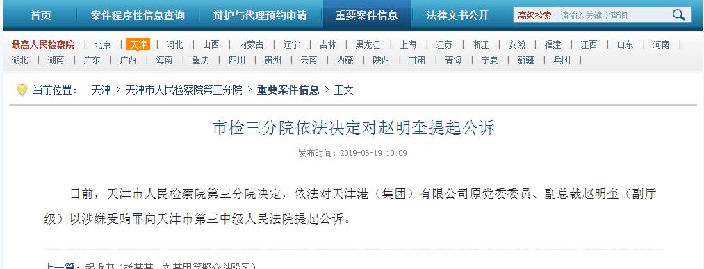 http://www.xboyxl.tw/zhengwu/245141.html