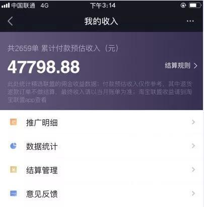 逐鹿会线下35000元《抖音矩阵月入100万利润》百度网盘免费下载