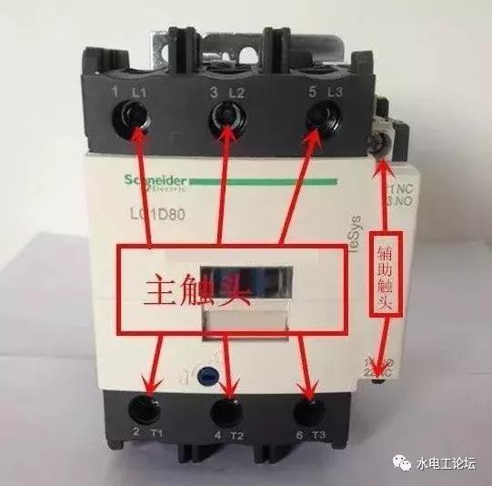 接触器自锁电路怎么接线?