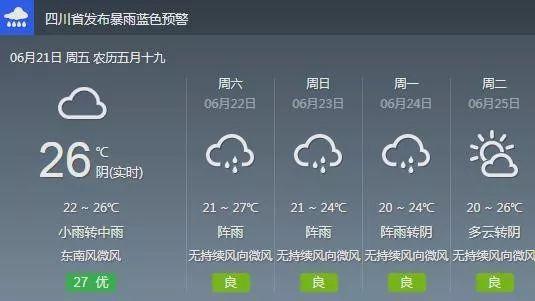 http://www.ncchanghong.com/tiyuhuodong/10023.html