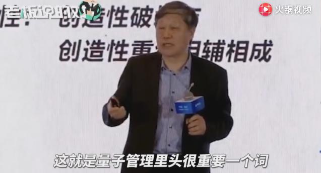 海尔董事长张瑞敏:只关注学历永远招不到马云