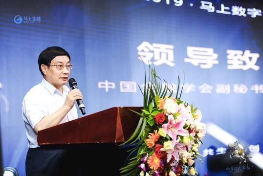 杨再平:稳健的消费金融可以
