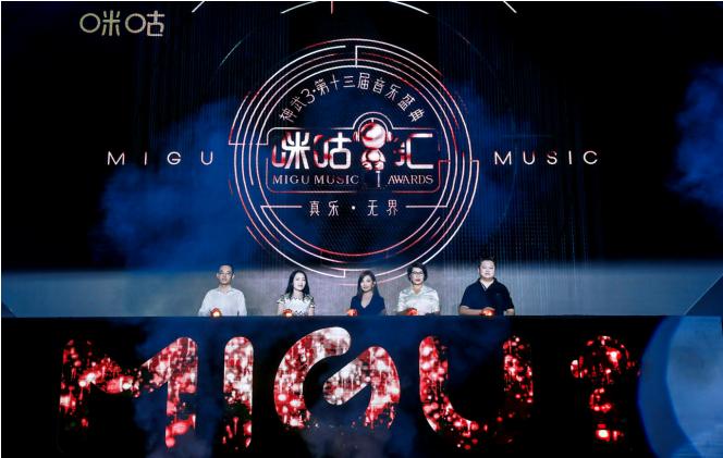 把握牌照发放先机 多益网络成中移动广州首批5G智慧园区企业_音乐