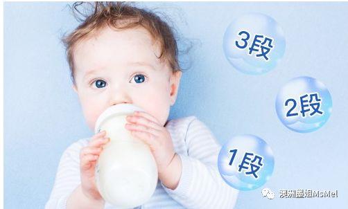 一段奶粉和二段奶粉谁更营养?到了年龄一定要更换段数吗?