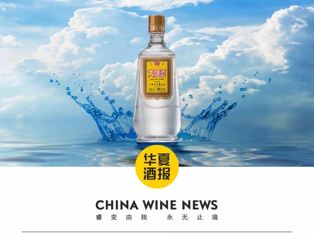 泸州市酒厂官方宣布永久性战略:只生产和销售大曲酒!
