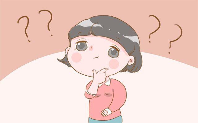 怀孕期间不能做哪些事【怀孕期间一定不要做的三件事!!】
