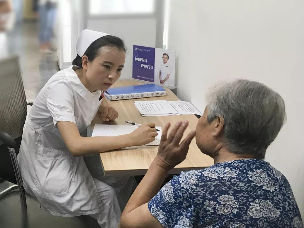 [改善丨以患者需求为导向  让医疗服务更贴心] 导向需求