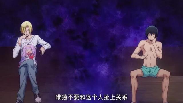 OP欺诈,颜艺之海!这是我看过最傻吊的动画! 作者: 来源:卡密动漫
