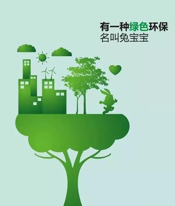 http://www.djrtfa.tw/jiancaijiazhuang/359421.html