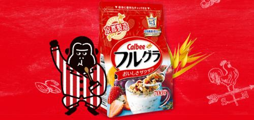 【卡乐比麦片:60秒可以搞定的健康美味】 卡乐比麦片